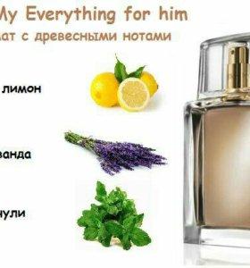 Мужская туалетная вода Avon My Everything