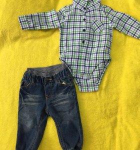 Боди джинсы костюм