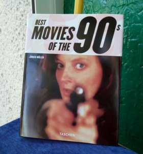 Книга про кино