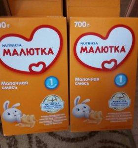 Продается детское питание