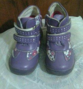 Ботинки кожаные 25 размер