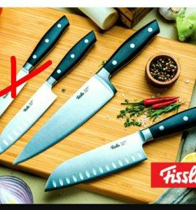 Ножи Fissler с акции Магнит