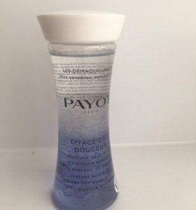 Payot даухфазка для снятия макияжа