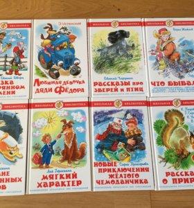 Детские книги, коллекция.