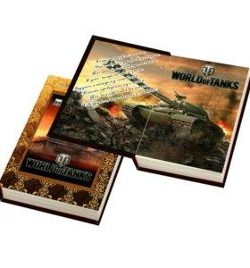 "Шоколадная книга ""WORLDofTANKS"""