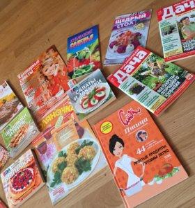 Книги про кулинарию и так же о ней