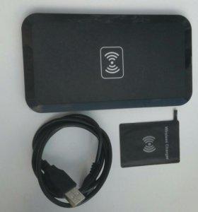 Безпроводное зарядное устройство для Samsung Galax