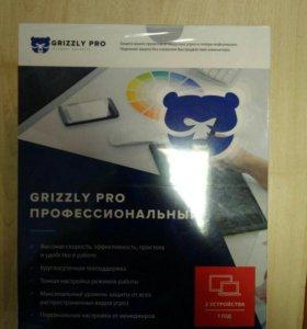 Антивирус Grizzly Pro Профессиональный 2Пк 12мес.