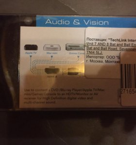 Кабель HDMI 3m