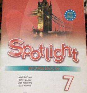 Рабочая тетрадь по английскому языку,7 класс