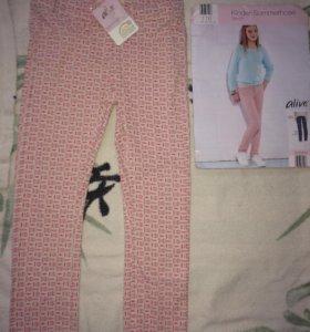 Новые ,Легкие брюки