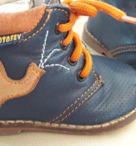 Осенне- весенние ботинки на мальчика