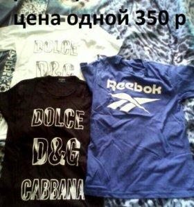 3 футболки мужские 2 xl