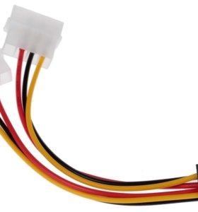 Переходник питания для видеокарты 6 и 8 pin Molex