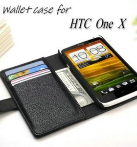 Чехол книжка для HTC One X (S720e)