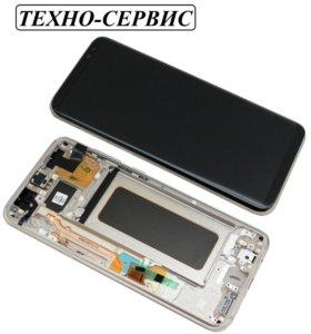 Дисплейный модуль Samsung S8/S8 plus (G950F/G955F)
