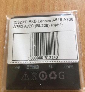 АКБ Lenovo A516 A706 A760 A820 оригинал
