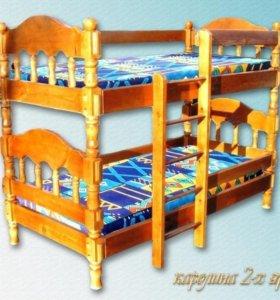 Детская кровать 2 яруса