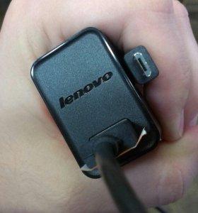 Зарядное Устройство Lenovo оригинал