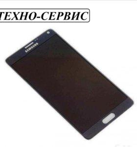 Дисплейный модуль Samsung Note4 (N910C)
