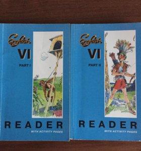 English 6 part 1 и 2 reader