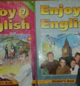 Учебники за 7 и 9 класс