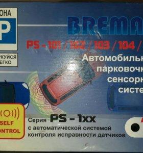 Автомобильная парковочная сенсорная система