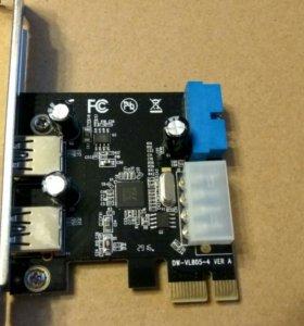 USB 3.0 в PCI-E