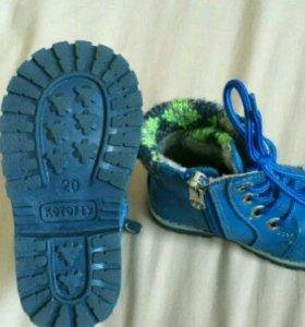Легкие ботиночки котофей для мальчика 20 р
