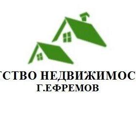 Агентство недвижимости №1 (г.Ефремов)