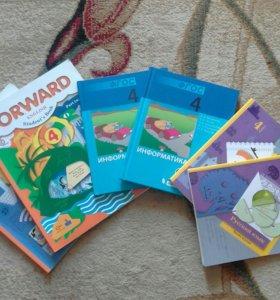 Учебники за 1,2,4 и 6 классы