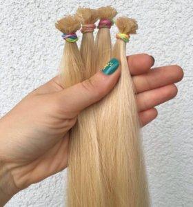 Волосы на капсулах 70 см