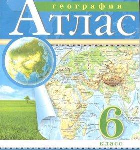 продам атласы по географии 6,7,8,9 классы