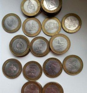 Юбилейные десятирублевые монеты