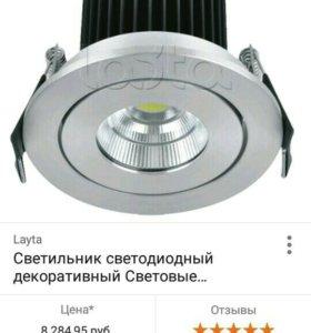 Светодиодная лампа