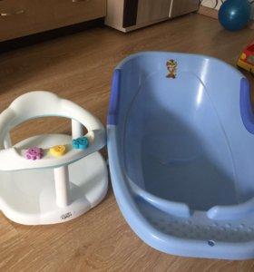 Ванночка, стульчик для ванны