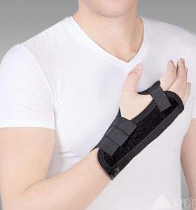 Бандаж для лучезапястного сустава
