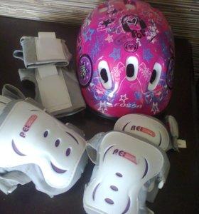 набор защит для катания на роликах + шлем (дев.)