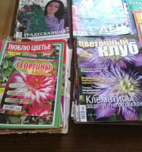 Журналы о цветах 40 штук