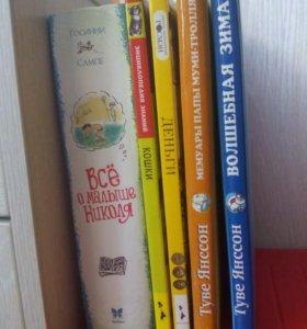 Книги новые (оптом!)