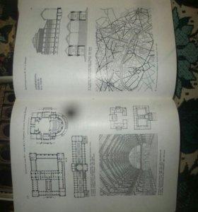 8 томов Памятники мирового искусства