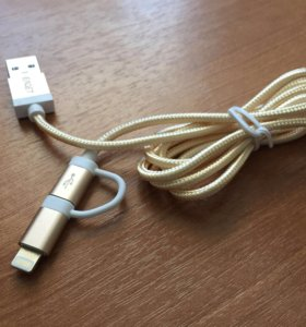 Кабель 2 в 1 - для iPhone, iPad и всего с MicroUSB