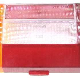 Стекло заднего фонаря ВАЗ 2106 СССР