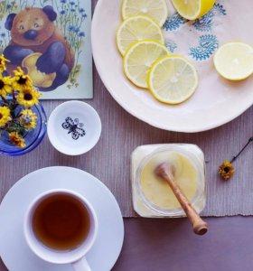 Башкирский мед-суфле с фруктами КРЕМБЕРРИ
