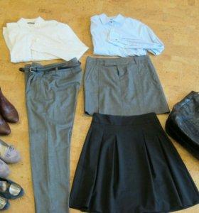 Одежда и обувь недорого
