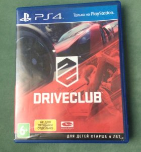 Driveclub на PlayStation 4