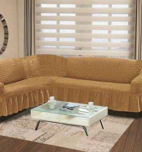 Еврочехол на угловой диван