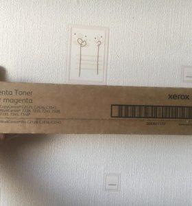 Картридж Xerox 006R01177 (Magenta)
