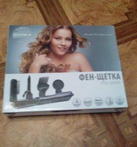 Фен-щётка для укладки волос ( набор с насадками)
