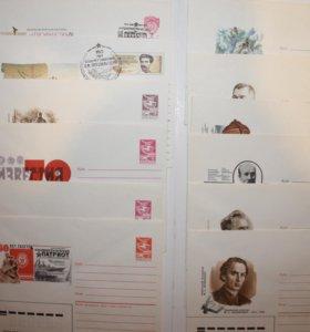 Почтовые конверты открытки СССР 1960-1990г. №002.